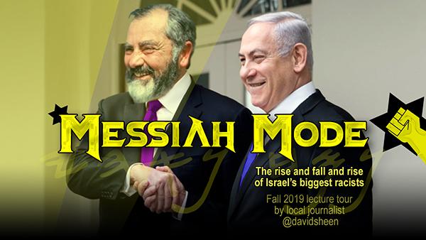 Messiah Mode